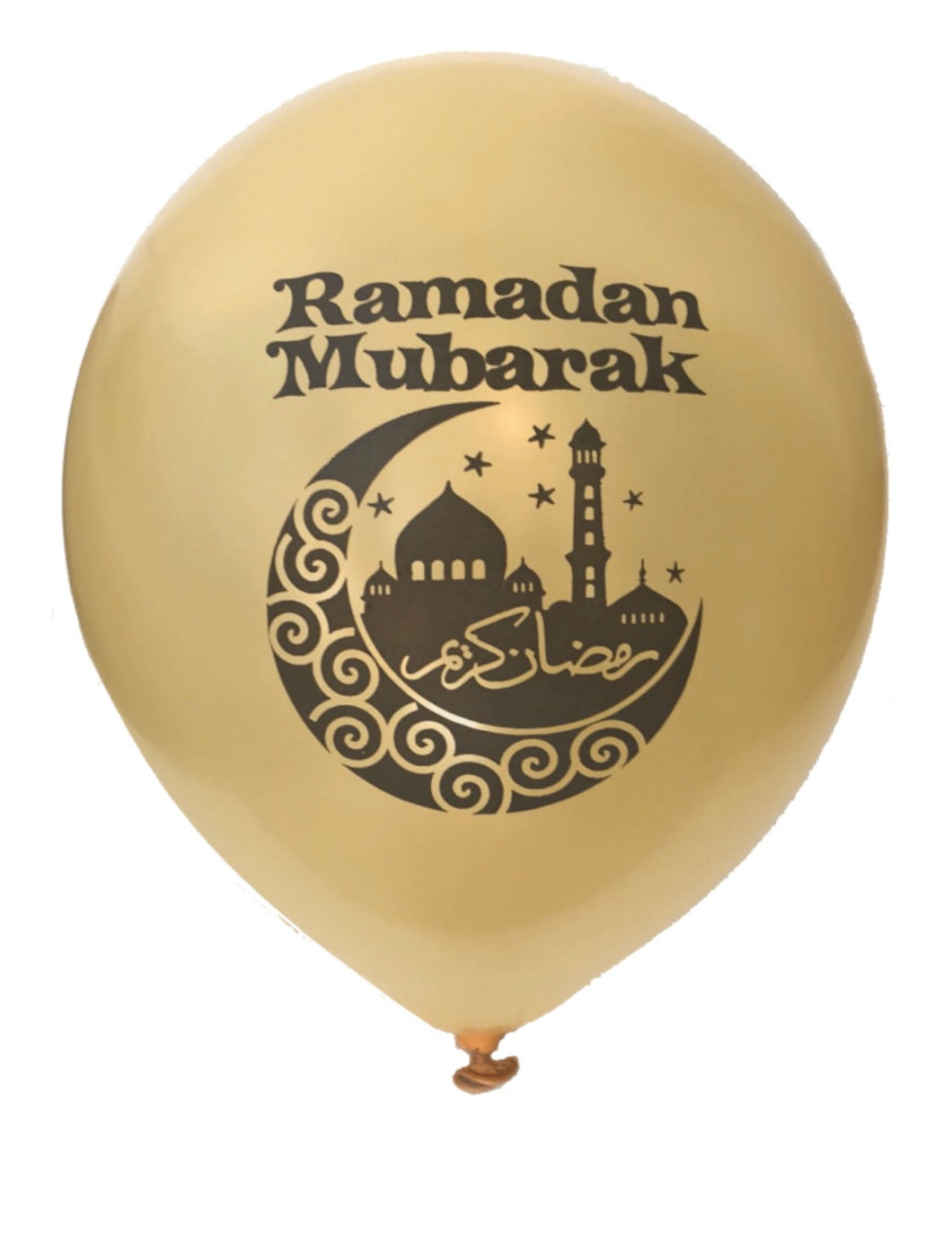 Ramadan Mubarak Balloons in English & Arabic (Set of 12)