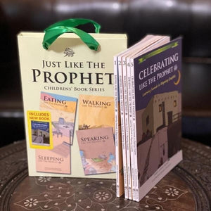 Just Like The Prophet: 40 Prophetic Traditions in Poetic English Gift Set (5 Books)
