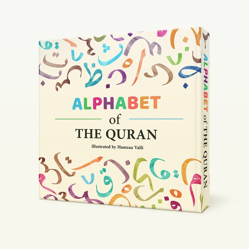 Alphabet of the Quran (Sound Book)