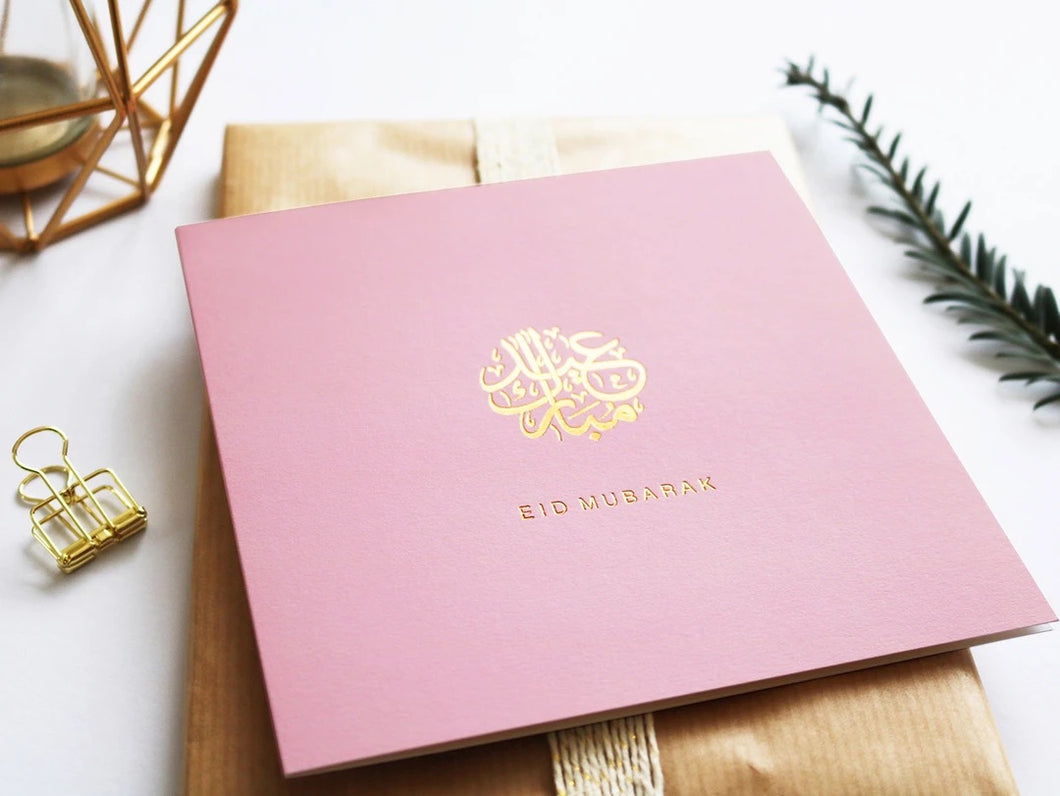 Eid Mubarak Rose Blush Gold Foiled
