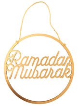 Load image into Gallery viewer, Ramadan Mubarak Door Decor in Rose Gold