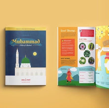 Load image into Gallery viewer, Muhammad- A Mercy to Mankind Activity Book