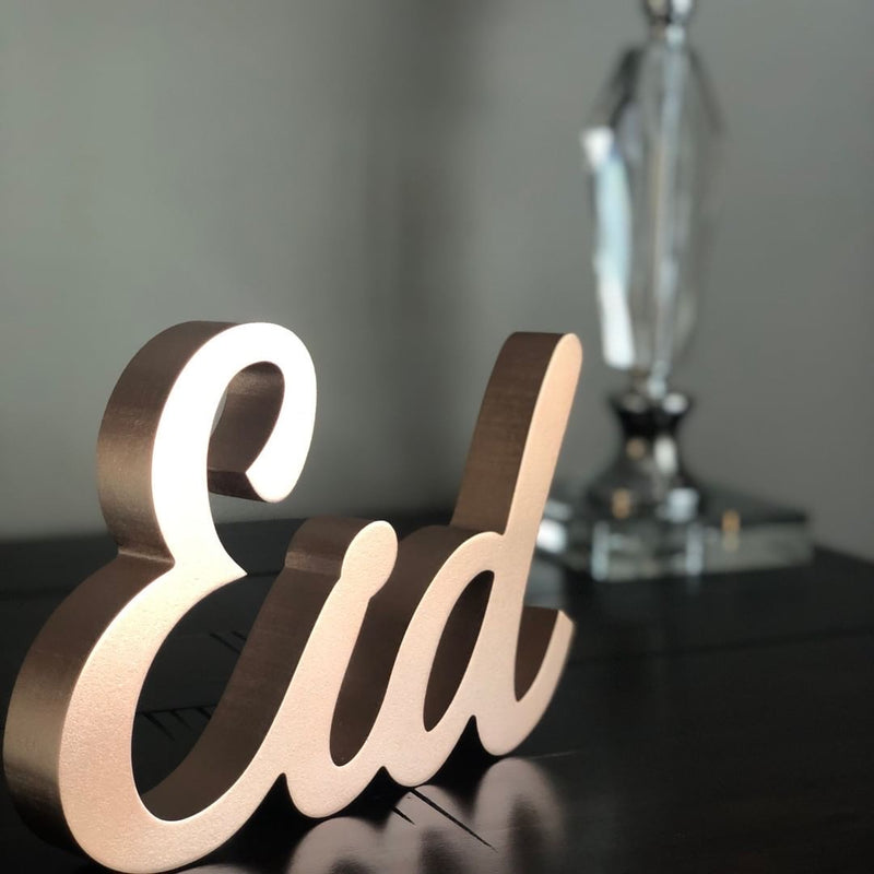 Eid Decorative Tabletop Sign Pre Order Ships March End