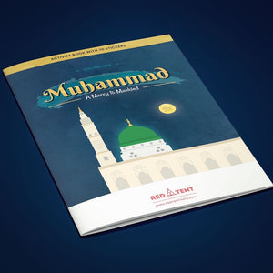 Muhammad- A Mercy to Mankind Activity Book