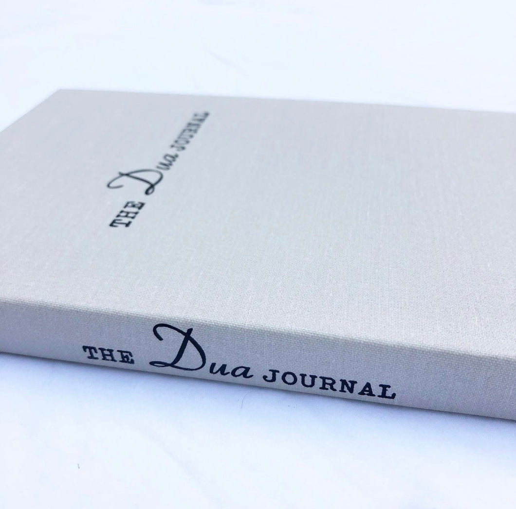 The Dua Journal- Original