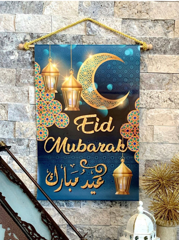 Eid Mubarak Gold Moon Sign Banner