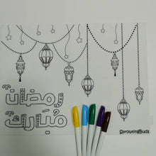 Load image into Gallery viewer, Ramadan Mubarak Silicon Erasable Placemats