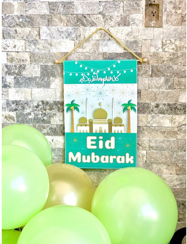 Eid Mubarak Mosque Hanging Sign Banner