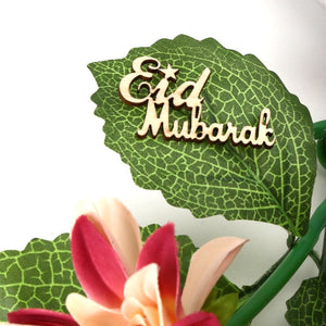 Ramadan Mubarak Eid Mubarak Wooden Decor Gift Tag (Pack of 15)