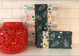 Eid Gift Wrap- Reversible Sheets