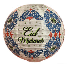 Load image into Gallery viewer, Eid Mubarak Colored Lantern
