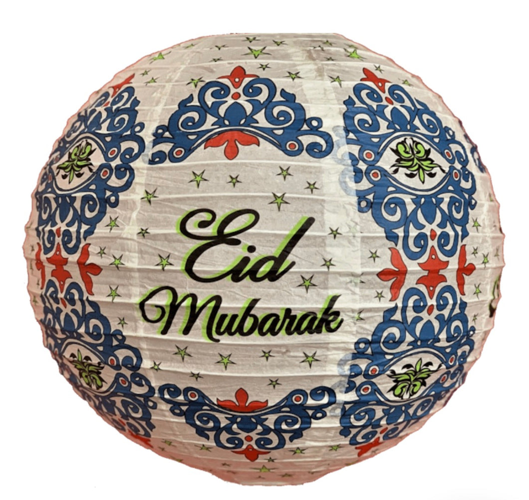 Eid Mubarak Colored Lantern