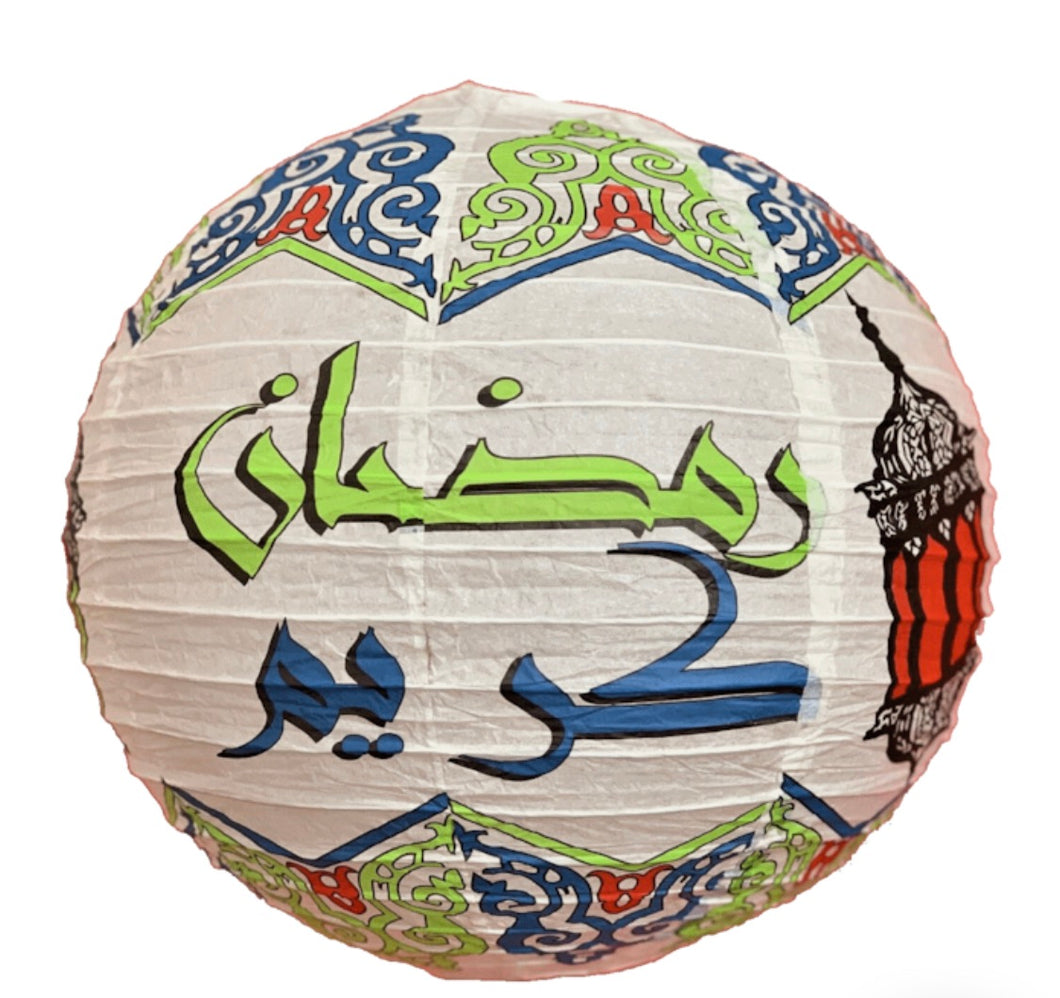 Ramadan Mubarak Colored Lantern (English & Arabic)