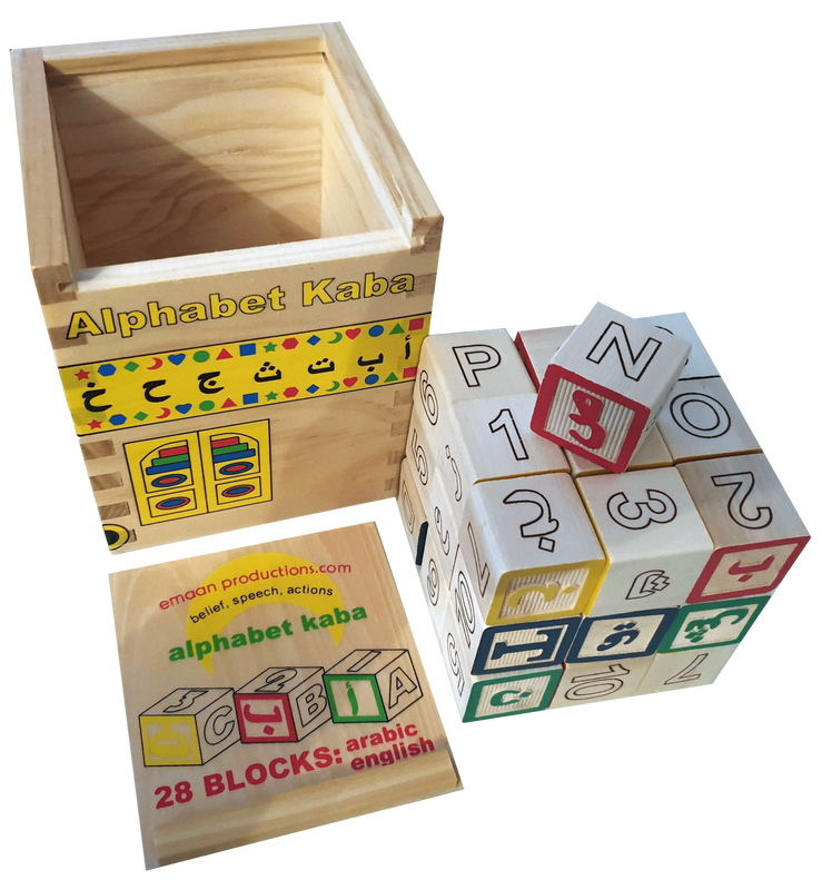 Alphabet Kaaba  Learning Toy (Arabic and English)