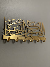 Load image into Gallery viewer, Allah Bless This Home Key Holder
