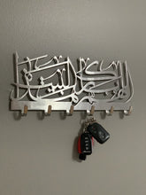 Load image into Gallery viewer, Islamic Key Holder