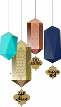 Load image into Gallery viewer, Islamic Geometric Hanging Lantern Set