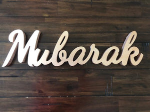 Mubarak Decorative Tabletop Sign in Rose Gold-Perfectly Imperfect