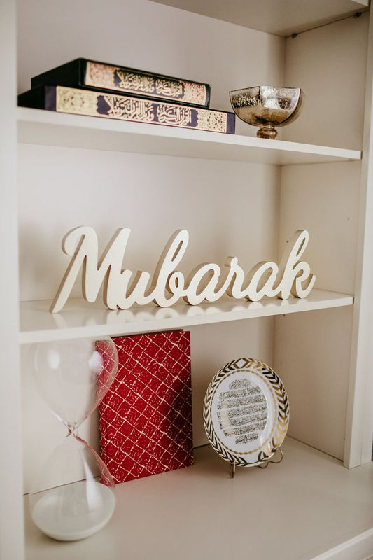 Mubarak Decorative Tabletop Sign in Rose Gold Pre Order Ships March End