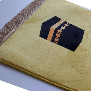 Prayer Mat | Hajj - Ka'bah - Yellow