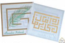 Load image into Gallery viewer, Ramadan Kufi Napkins