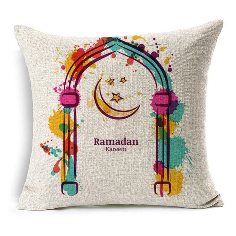 Ramadan Kareem Crescent Arch Pillow Cover