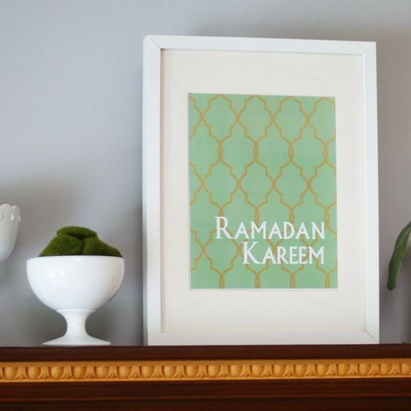 Ramadan Kareem Decorative Print