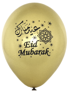 Eid Mubarak Balloons in English & Arabic (Set of 12)