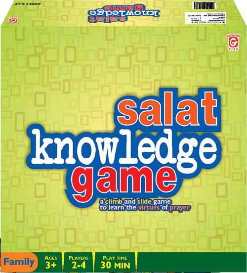 Salah Knowledge Game