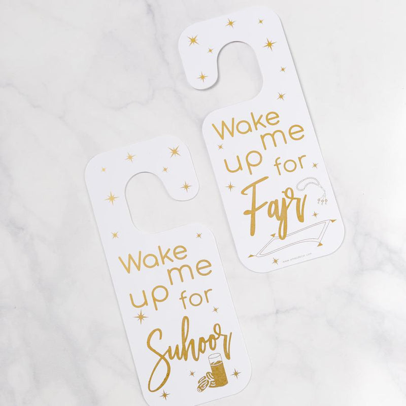 Ramadan Wake Me Up Door Hanger