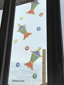 Lantern Window Cling