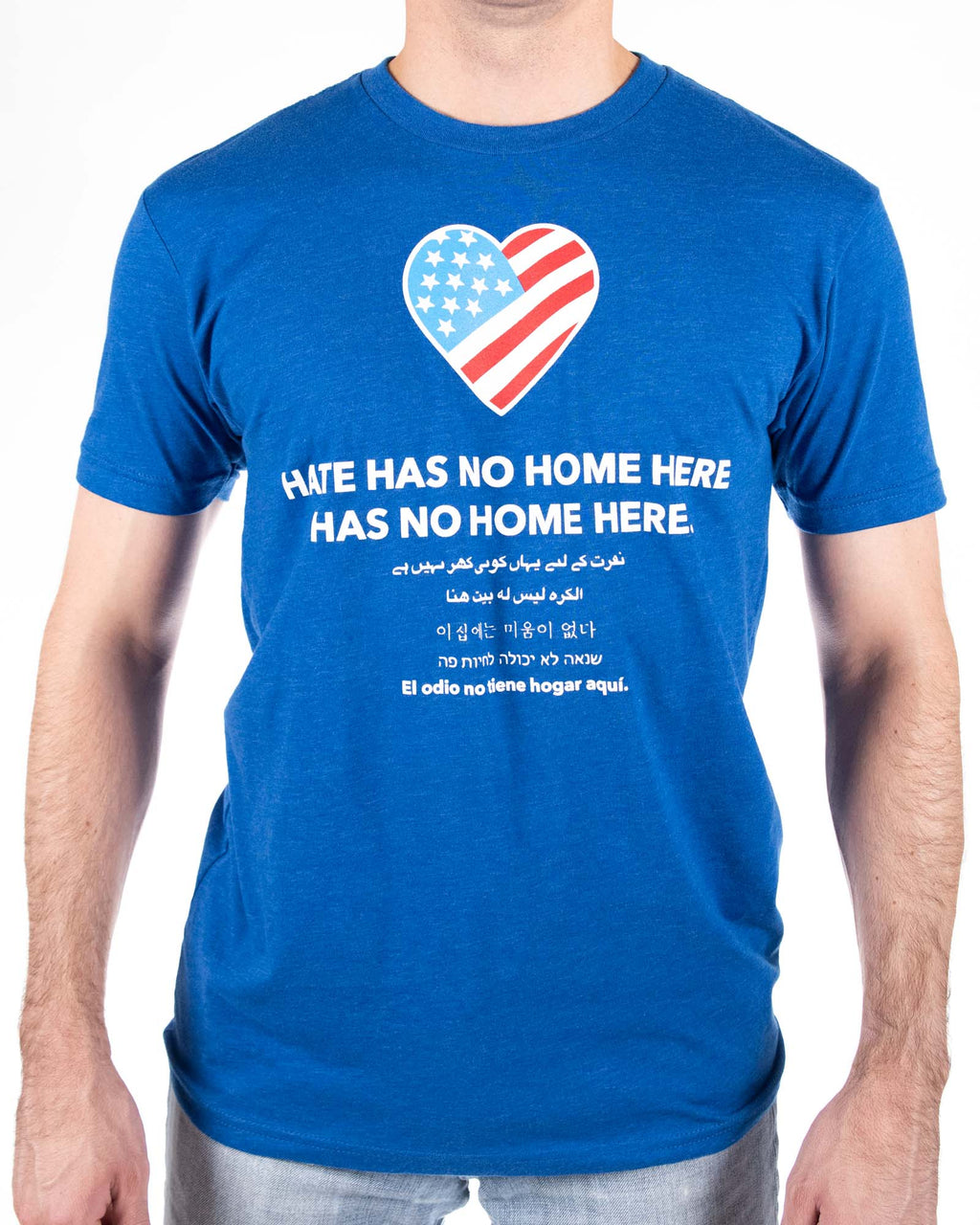 Hate Has No Home Here Has No Home Here T-Shirt