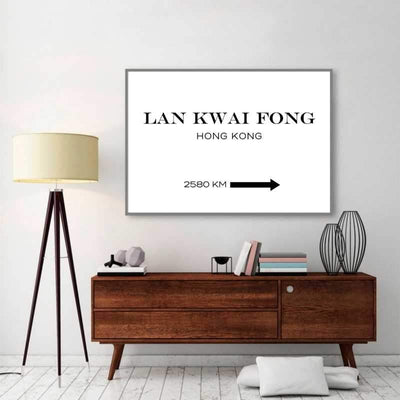 Custom destination wall art print in a living room