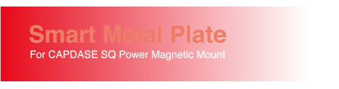 SQ POWER Metal Plate