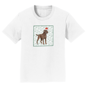 Happy Howlidays - Chocolate Lab - Kids' Unisex T-Shirt