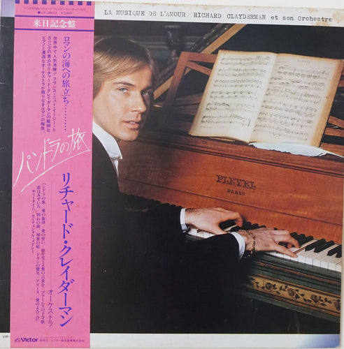 STE001: Richard Clayderman
