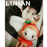 23cm Kpop actors EXO plush doll stuffed toys Cute Chanyeol/SE HUN/KAI/D.O. /SUHO/BAEK HYUN popular Korea singer for EXO-K fans - efair Best spare parts online shopping website
