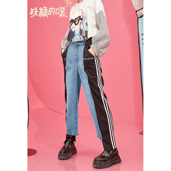 ELF SACK 2019 Patchwork Jeans for Women Casual High Waist Striped Denim Pants High Street Oversized Fashion Straight Trousers - efair Best spare parts online shopping website