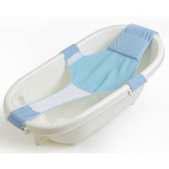 New Adjustable Bath Infant Seats Bathing Bathtub Seat Baby Bath Net Safety Security Seat Support Infant Shower Baby Care CZ - efair Best spare parts online shopping website