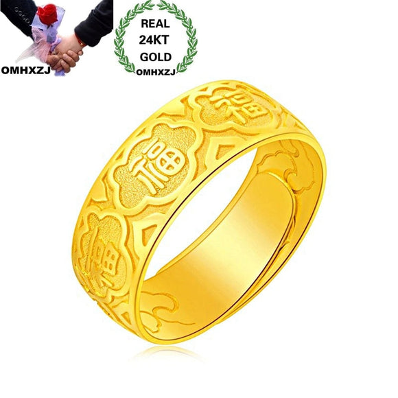 OMHXZJ Wholesale European Fashion Woman Man Unisex Party Birthday Wedding Gift Chinse FU Word  Resizable 24KT Gold Ring RR1047 - efair.co