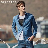 SELECTED cotton solid color business casual denim men's long-sleeved shirt I|417105559 - efair Best spare parts online shopping website
