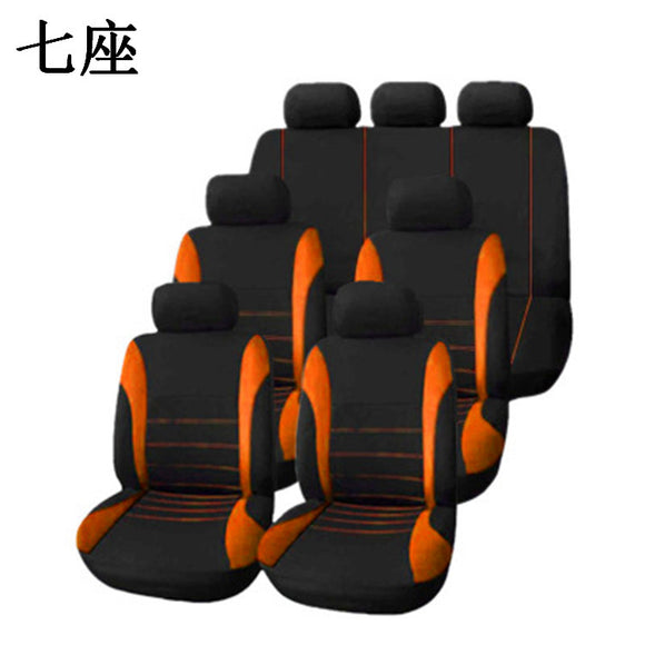seat cover year-round use of children to prevent dirt - efair Best spare parts online shopping website