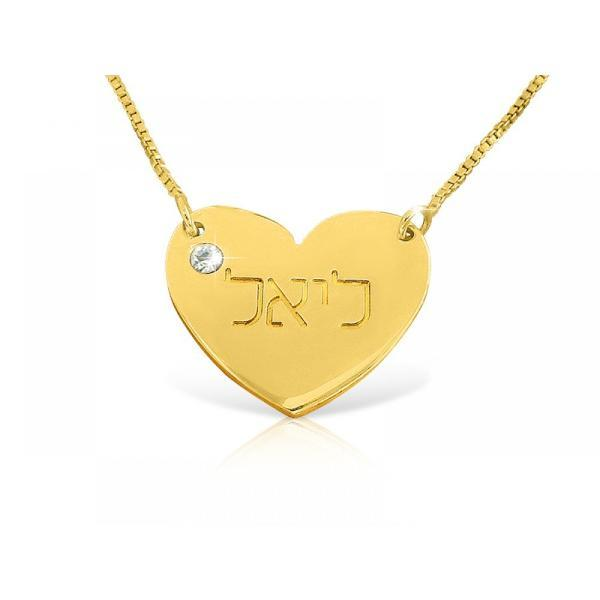 "925 Sterling Silver Personalized Engraved  Heart Name Necklace Adjustable 16""-20"" - 925 Sterling Silver OEM And Customization"