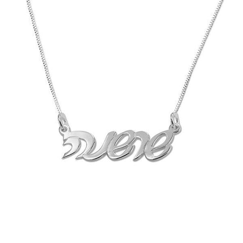 "925 Sterling Silver Personalized Hebrew Script Name Necklaces Adjustable 16""-20"""
