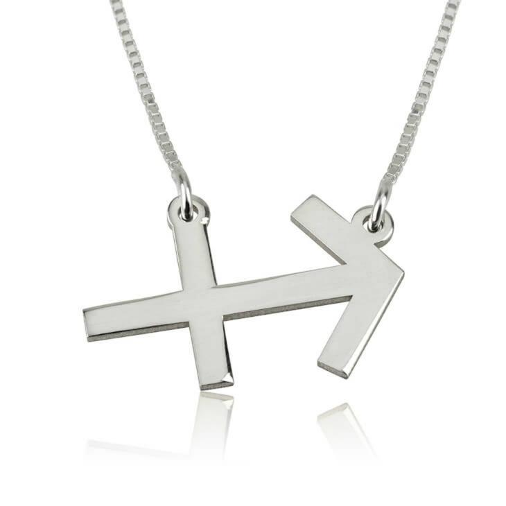 "Sagittarius Zodiac 925 Sterling Silver Personalized Engraved Necklace Adjustable 16""-20"""