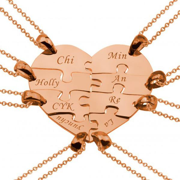 "925 Sterling Silver Personalized 8 Pieces Puzzle Engraved Necklace For a Heart Adjustable 16""-20"""