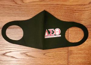 Delta Sigma Theta Sorority Cover Spandex Resuable Free Shipping