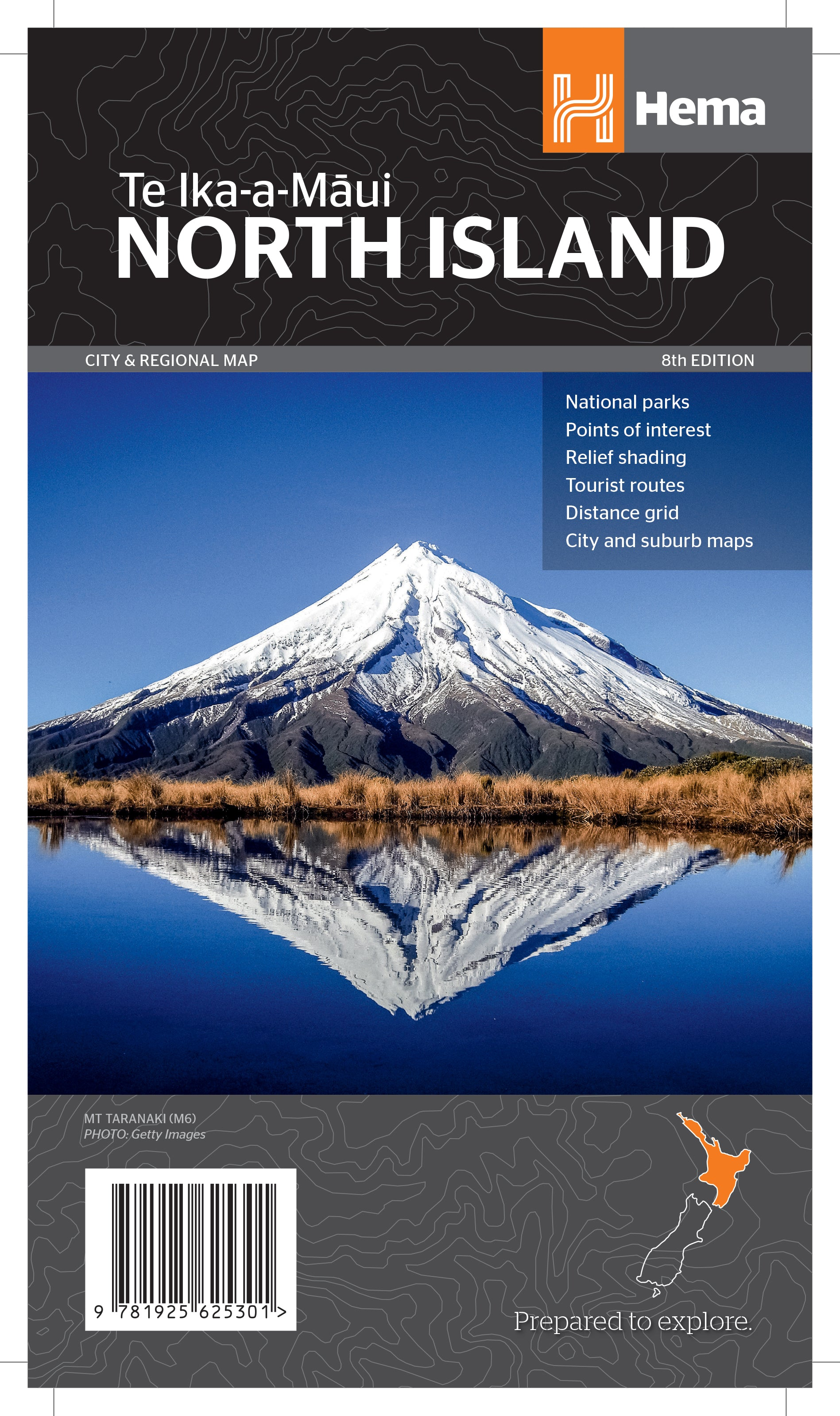 Map North Island Of New Zealand.North Island New Zealand Map Hema Maps