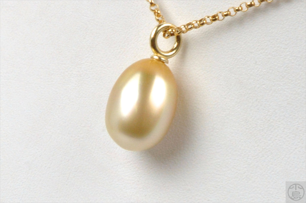 long oval south sea pearl pendant