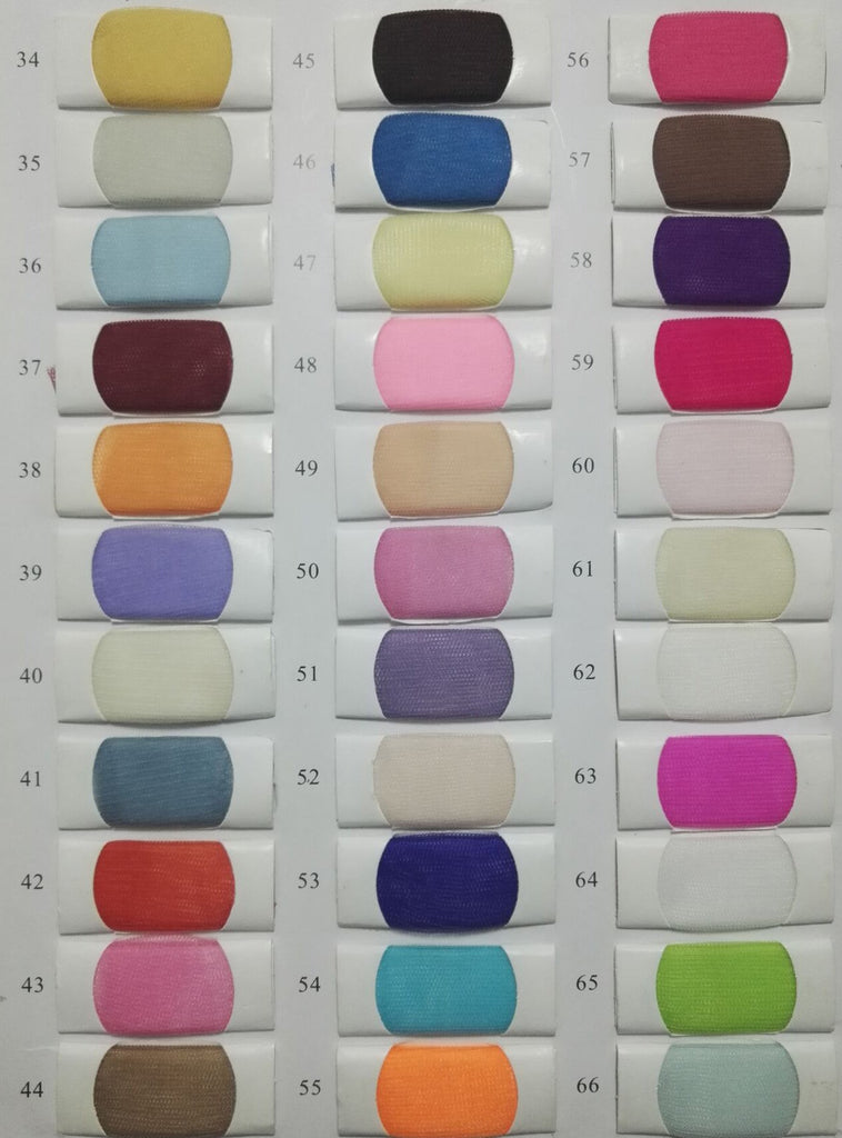 Tulle Color Swatch for wedding dresses of www.musebridals.com